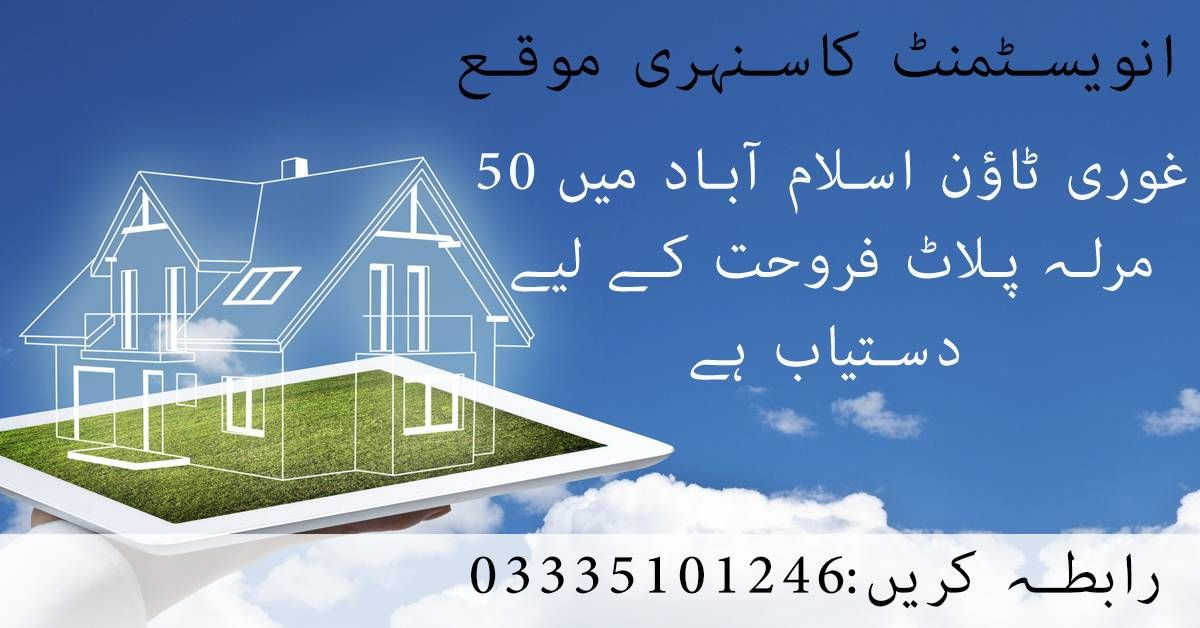 Ghori Plot in Premium location